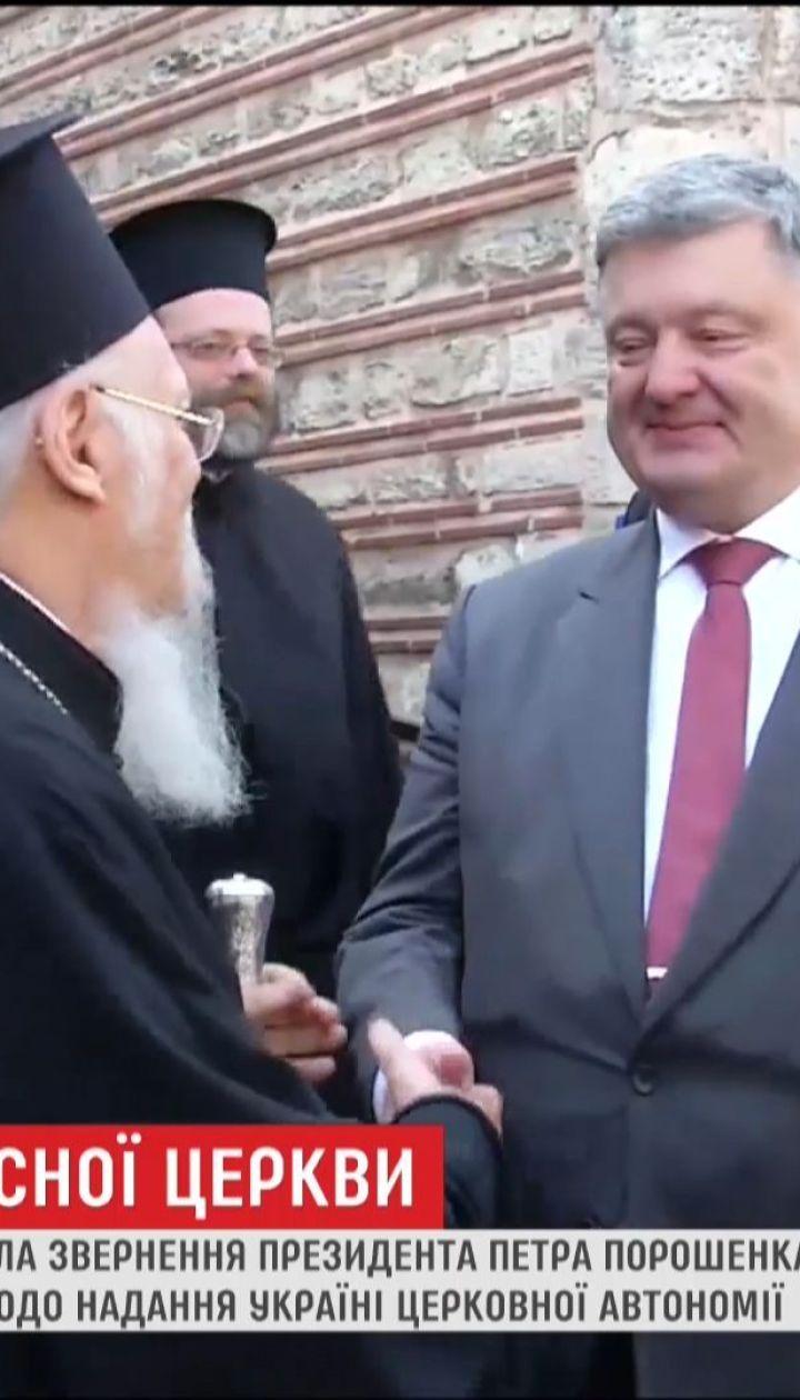 """В Кремле считают, что действия Порошенко """"направлены на раскол церкви"""""""