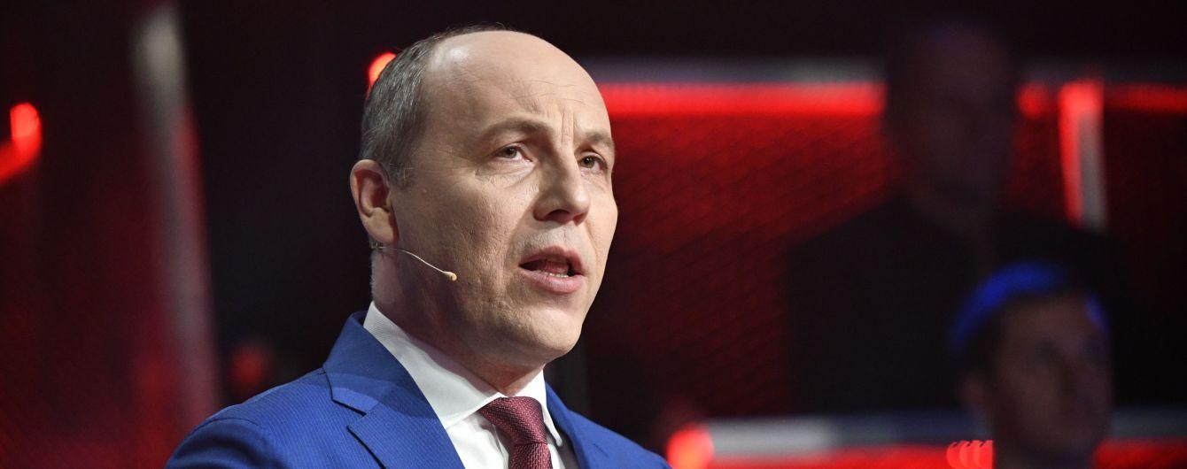 Парубій у Великій Британії намагається домовитися про візи для українців після Brexit