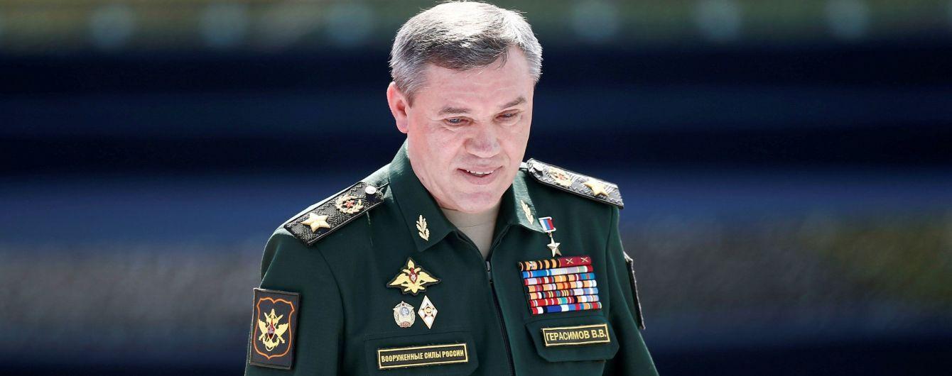 Российское минобороны выразило недовольство утечкой содержания тайных переговоров с Пентагоном