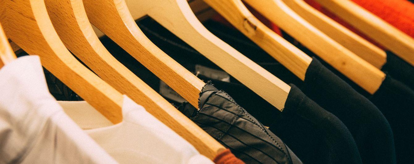 Одеться на зиму в пределах 12 тысяч гривен: сколько стоит сезонная одежда в Киеве