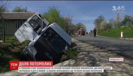 В тяжелом состоянии остается 15-летний пассажир микроавтобуса после ДТП на Прикарпатье