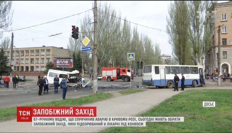 Суд готовится к избранию меры пресечения виновнику смертельного ДТП в Кривом Роге