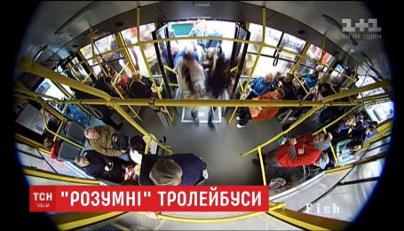 Большинство троллейбусов Киева оборудуют камерами наблюдения