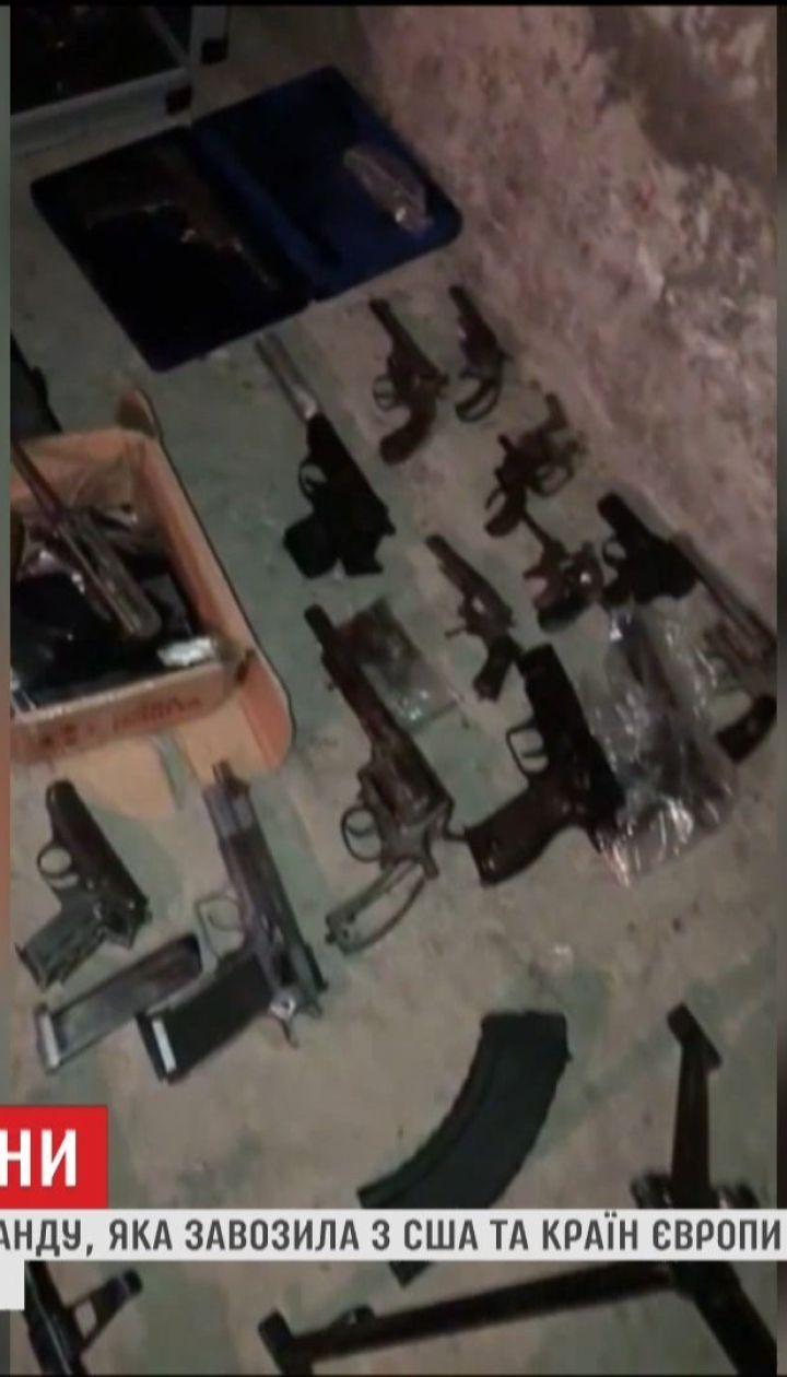 СБУ затримала міжнародну банду, яка завозила з-за кордону й продавала в Україні зброю