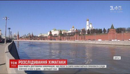 Держдеп США має докази, що Росія та Сирія зачищають сліди хімічної атаки у Думі
