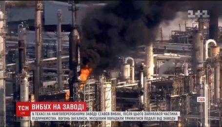 В Техасе произошел взрыв на нефтеперерабатывающем заводе