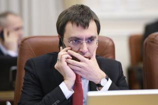 Омелян рассказал, будет ли альтернатива платным автобанам