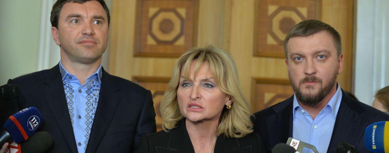Ірина Луценко пропонує не пускати на високі посади злісних аліментників