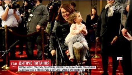 Американські сенатори дозволили немовлятам до року бути присутніми на засіданнях їхніх батьків