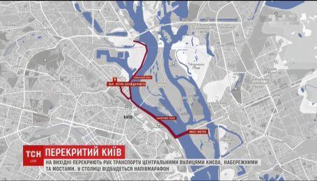 На выходных в Киеве непроезжим будет центр, набережные и мосты