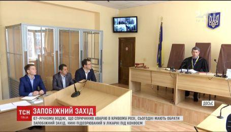 В Днепре состоится судебное заседание по делу виновника страшного ДТП в Кривом Роге