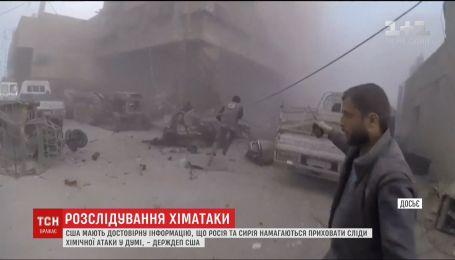 В Госдепе США считают, что Россия убирает доказательства использования химического оружия в Думе