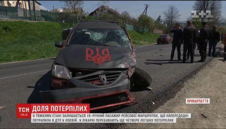 Врачи борются за жизнь пострадавших в ДТП на Прикарпатье