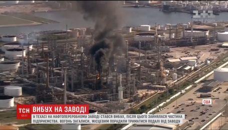 На нефтеперерабатывающем заводе в Техасе вспыхнул пожар
