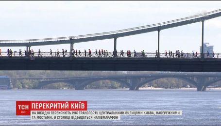 В связи с двумя спортивными событиями в Киеве перекроют движение мостами и в центре