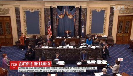 Американским сенаторам разрешили приходить на работу с младенцами до года