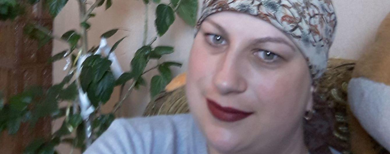 Рак грудей поставив під загрозу життя Оксани