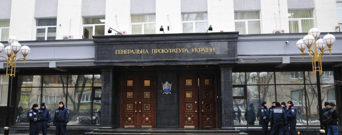"""ГПУ начала расследование о возможном давлении руководства страны на судей в деле """"ПриватБанка"""""""