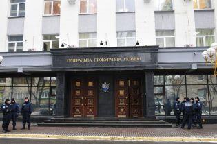 ГПУ не погодила проєкт повідомлення про підозру Федині та Звіробій - ДБР