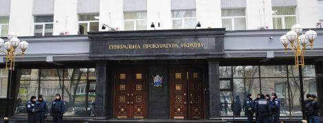 Рада ліквідувала військову прокуратуру і створила Офіс генпрокурора. Що змінить ухвалений закон