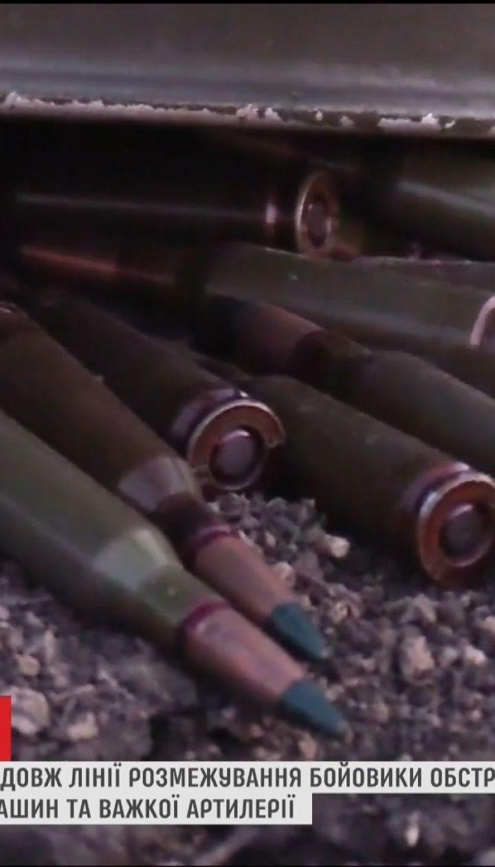 Боевики на Приазовье усилили атаки из тяжелой артиллерии
