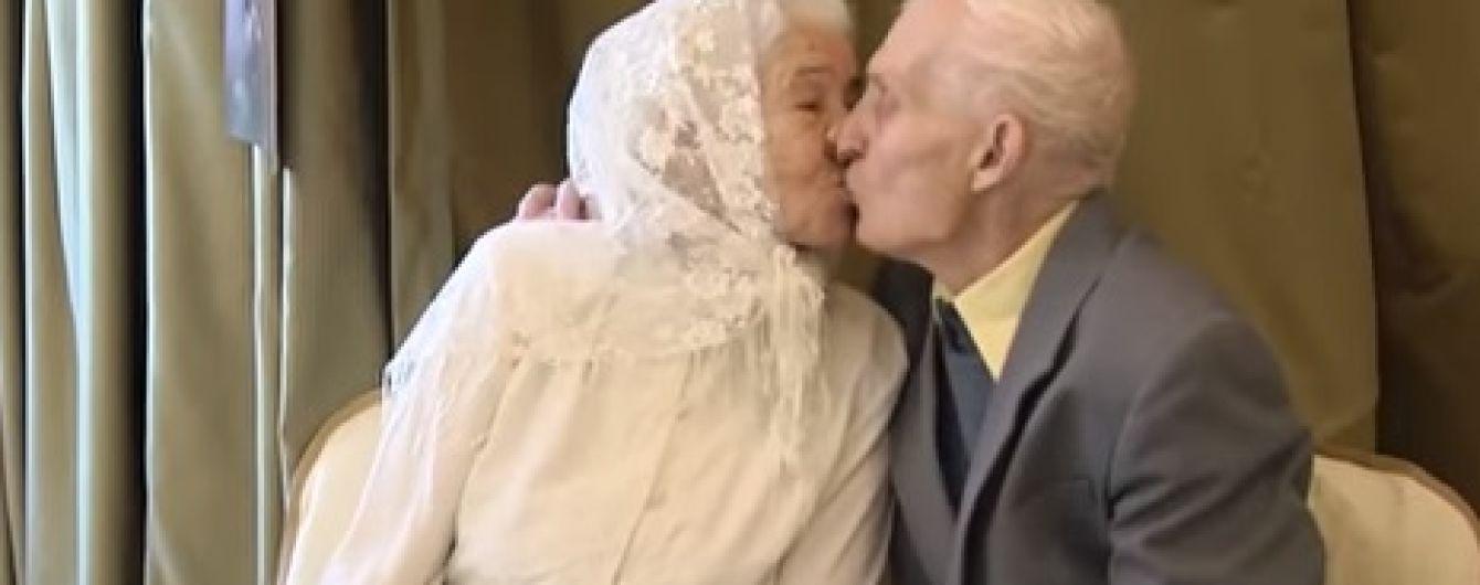 У Києві подружжя відсвяткувало 60-річчя весілля і поділилося секретами щасливого сімейного життя