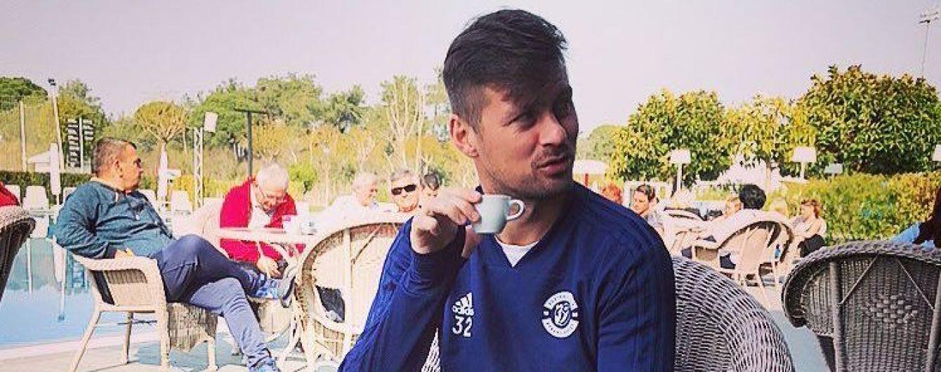 """Мілевський у нічному клубі привітав російську команду під пісню гурту """"Ленінград"""""""