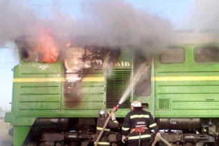 На Кировоградщине сгорел дизельный тепловоз