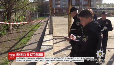 На спортивному майданчику у спальному районі Києва здетонував невідомий пристрій