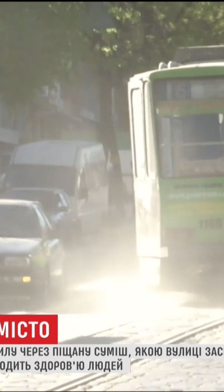 Львов задыхается от пыли из-за песчаной смеси, которой зимой посыпали улицы