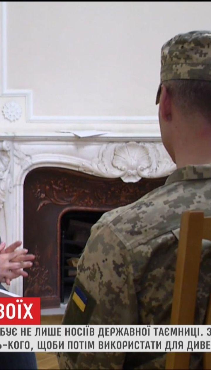 Викриті в Україні шпигуни розповіли про вербування заробітчан у Росії