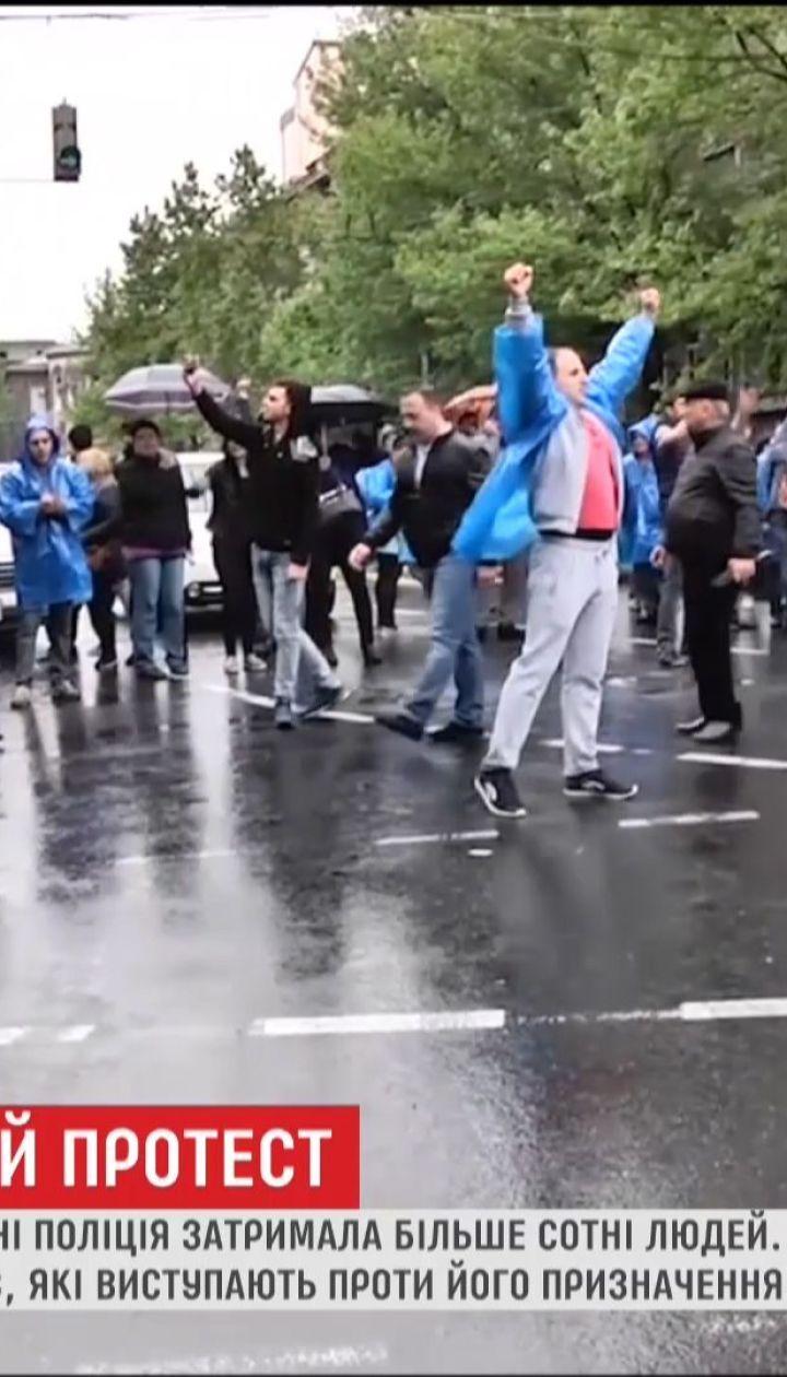 В Ереване полиция задержала более сотни протестующих
