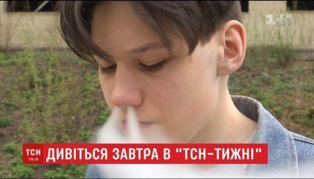 ТСН.Тиждень расскажет, как электронные сигареты стали новой угрозой для подростков