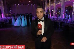 Потрапити на київський доброчинний бал коштувало від 3 до 12 тисяч гривень