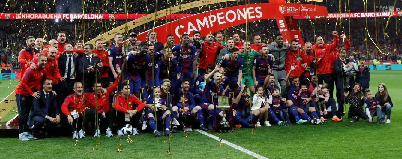 """""""Барселона"""" у неймовірній зустрічі розтрощила """"Севілью"""" та стала володарем Кубка Іспанії"""
