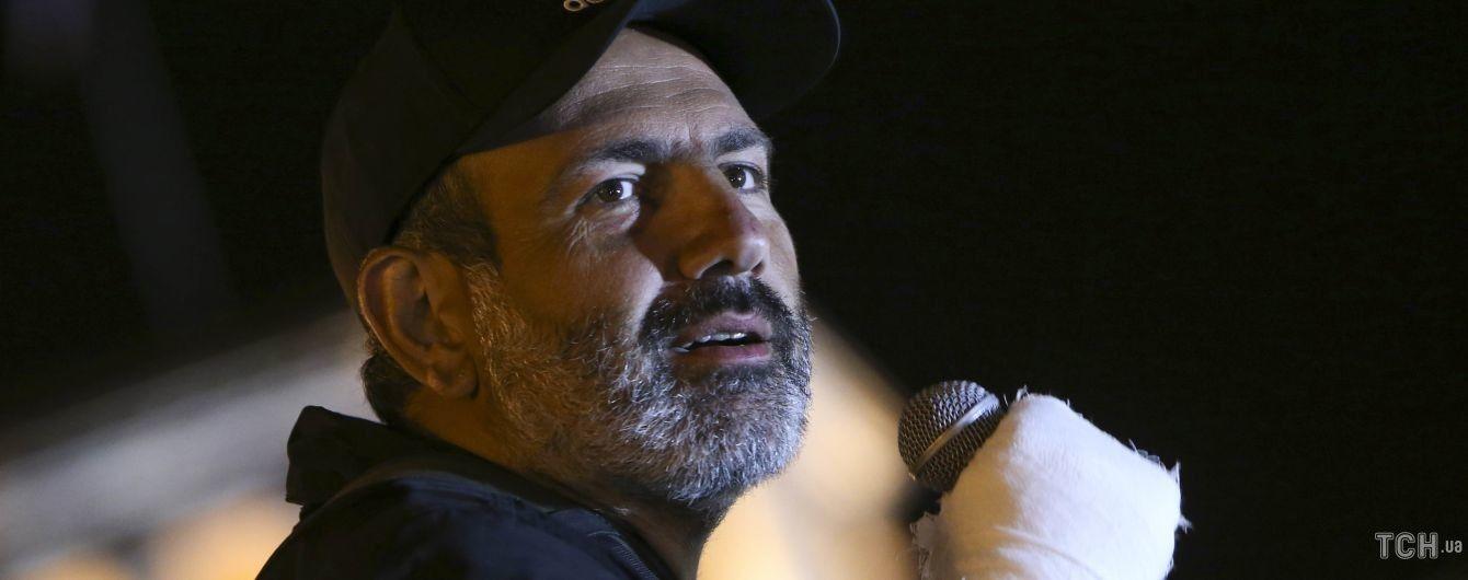 Пашинян пообіцяв вірменам уряд довіри та відставку перед виборами