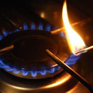 """У """"Нафтогазі"""" назвали ціну газу в липні"""