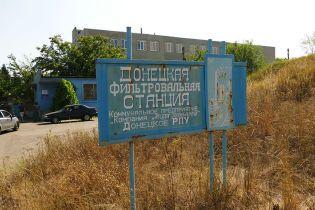 На Донбасі через обстріли зупинилась Донецька фільтрувальна станція