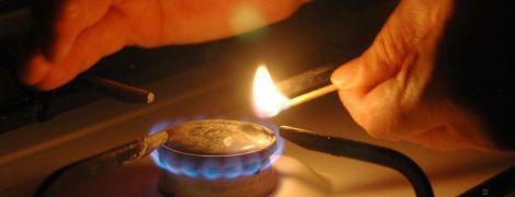 В Украине единой цены на газ больше нет: как определяется стоимость