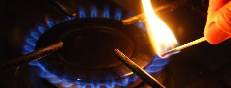 """В """"Нафтогазе"""" назвали цену газа в июле"""