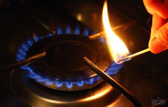 Україна пообіцяла МВФ підвищити ціни на газ ще раз у травні