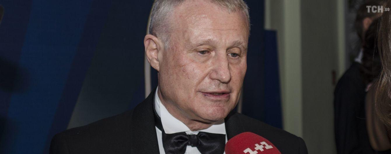 Президентські амбіції та друзі-олігархи: Кличко і Суркіс зробили відверті зізнання на балу в мерії