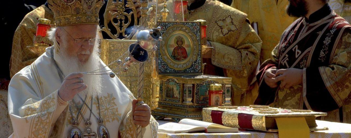 Патриарх Варфоломей заявил, что украинский народ имеет право на автокефалию