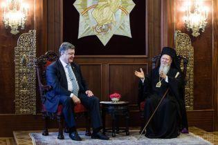 Патриарх Кирилл не может ветировать решение Варфоломея - Порошенко