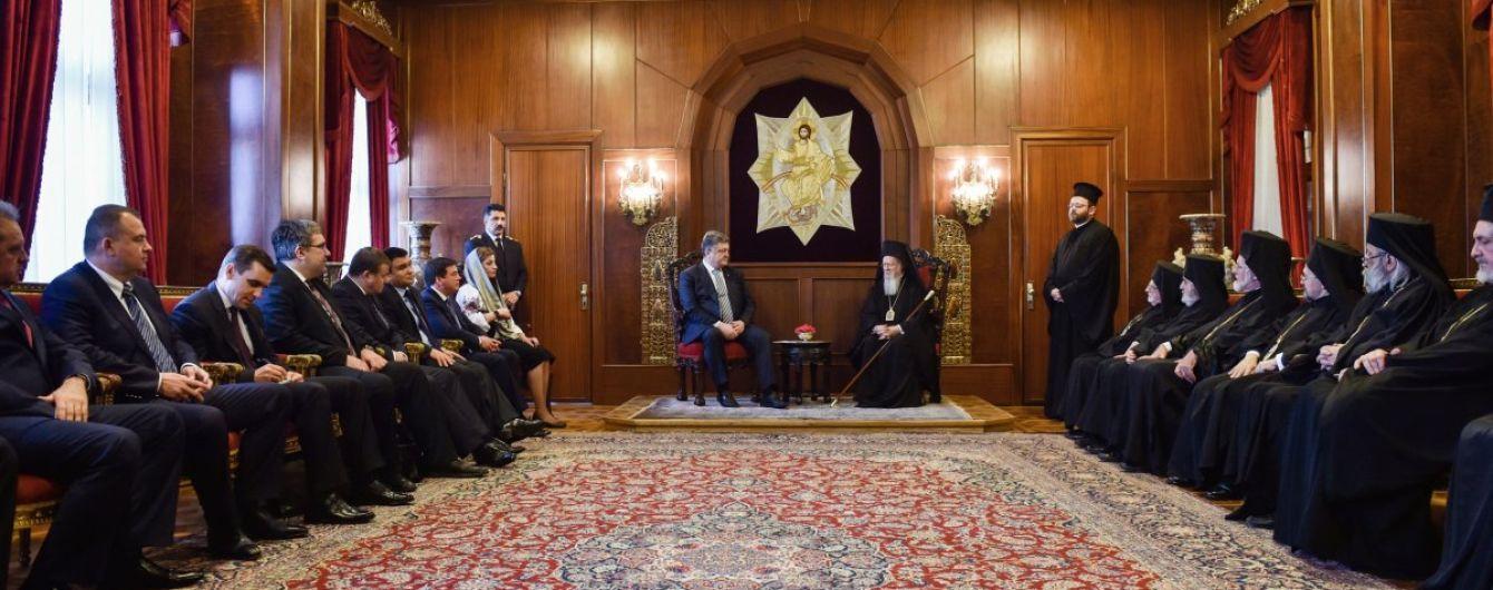 Президент Украины встретится с патриархом Варфоломеем