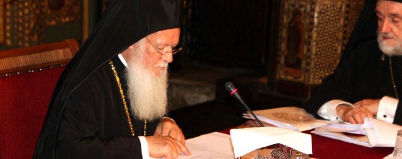 Синод УПЦ КП принял решение молиться за патриарха Варфоломея