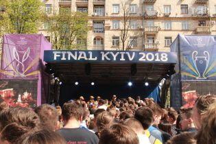 Фотоконкурс з призами та безкоштовний проїзд: що приготував Київ для гостей столиці до фіналу Ліги чемпіонів-2018