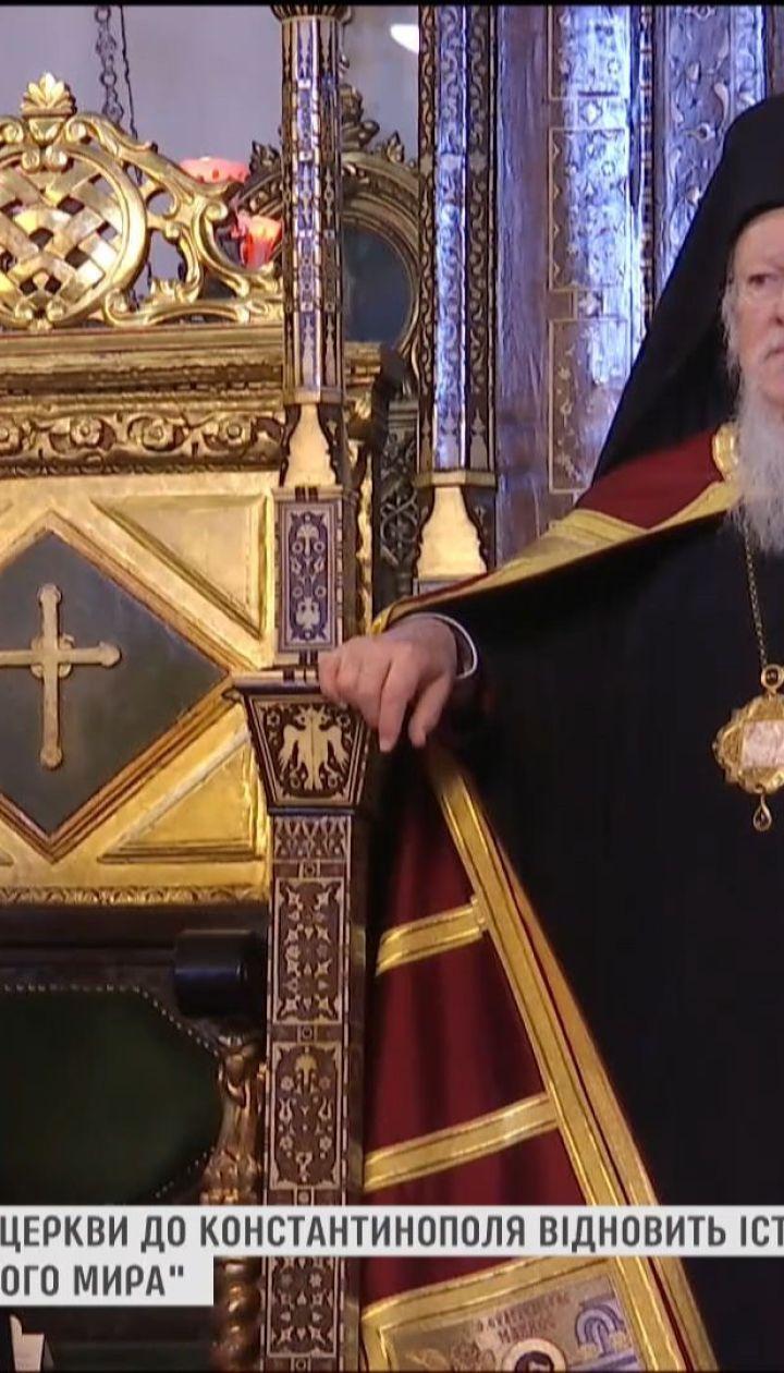 """Повернення української церкви до Константинополя може присікти корені """"руського міра"""""""