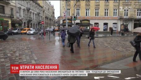 До 2050 года украинцев станет меньше на треть