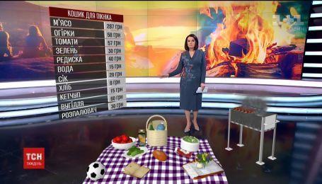 ТСН.Тиждень подсчитал, в какую сумму украинцам обойдутся майские пикники